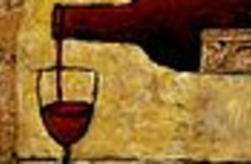 wine glass drawing 88 (photo credit: )