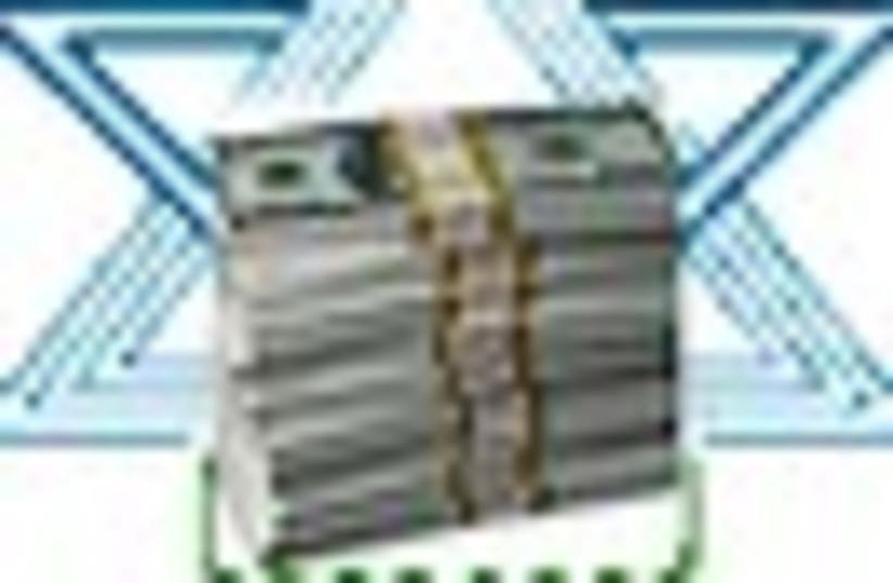 Jewish agency money 66 (photo credit: )