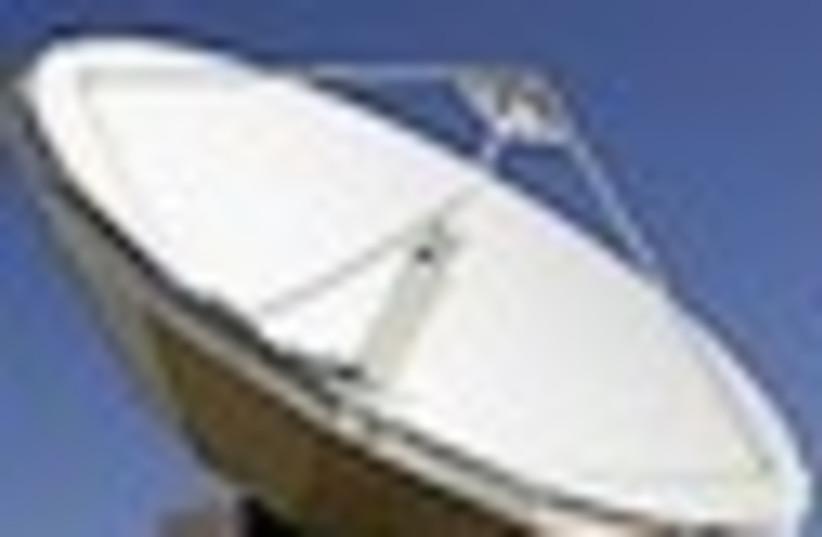 satellite 63 (photo credit: )