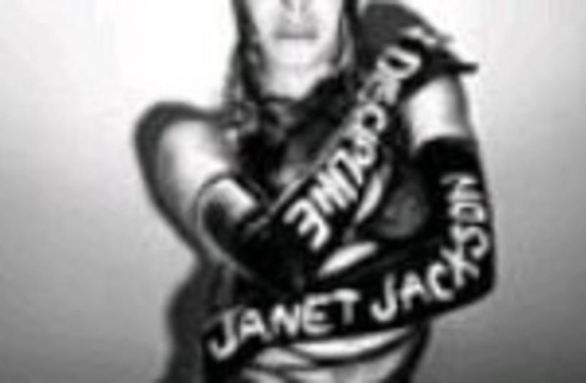 janet jackson (photo credit: )