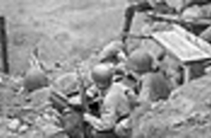 us troops korea 88 (photo credit: )