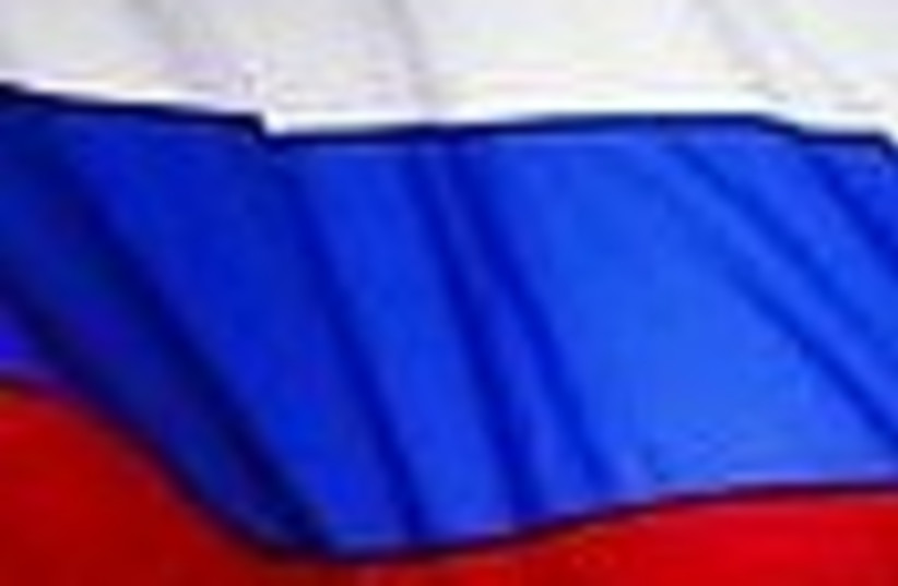 russian flag 88 (photo credit: )
