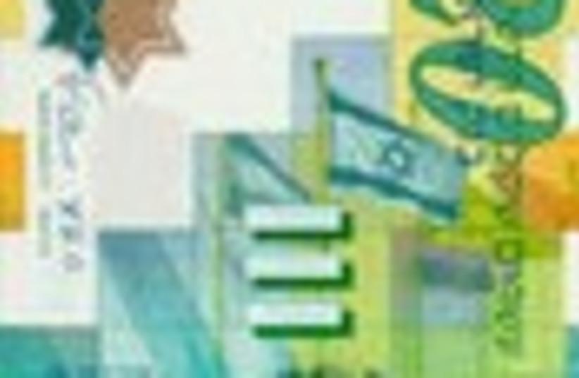 money 20 nis 88 (photo credit: )