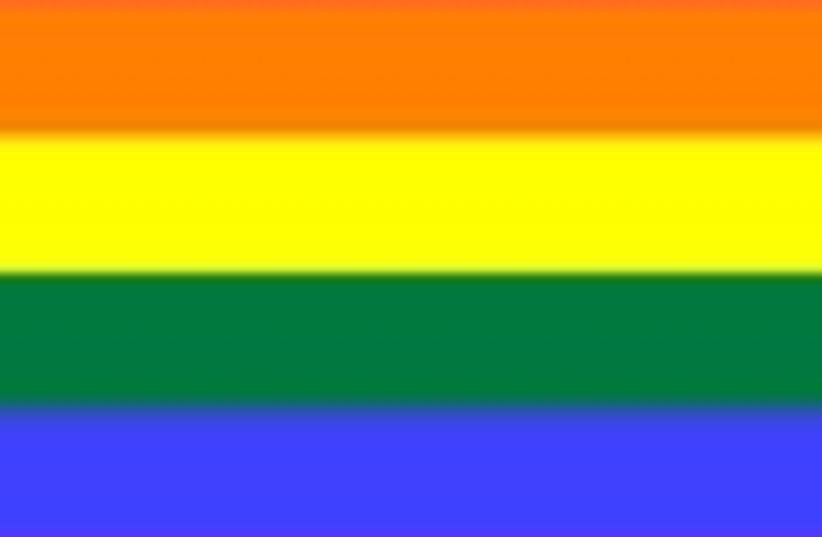 gay 88 (photo credit: )