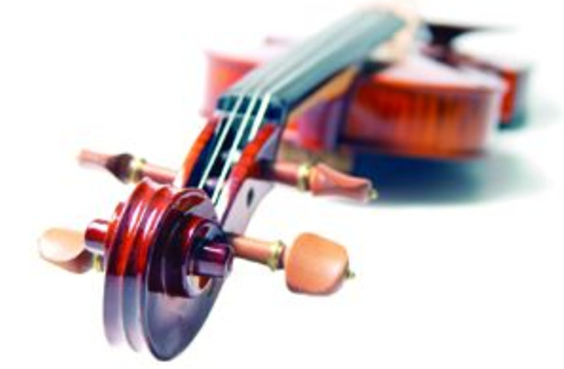 violin 88.298 (photo credit: )