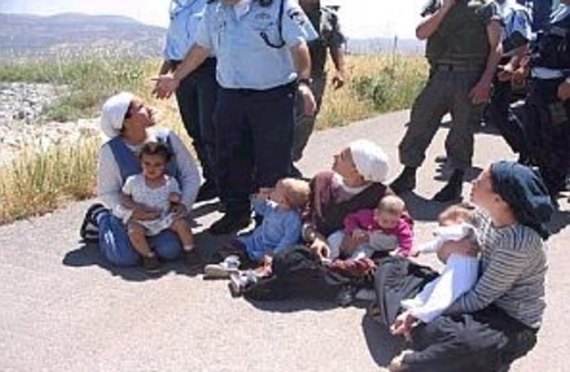 Disengage protest 298.88 (photo credit: [FIle])