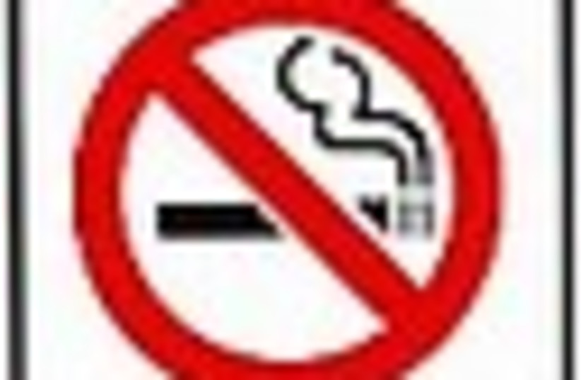 no smoking 63 (photo credit: )