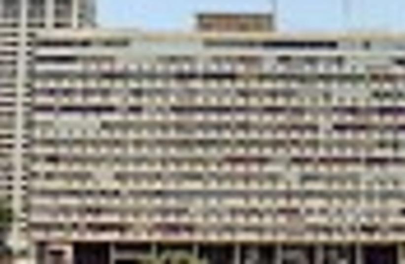 tel aviv city hall 88 (photo credit: )