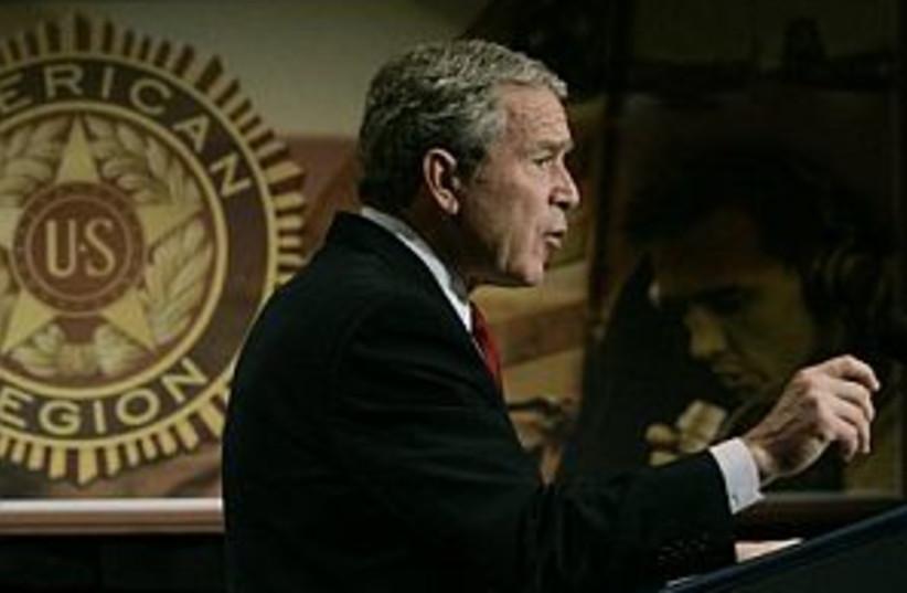 bush speaks 298 (photo credit: AP)