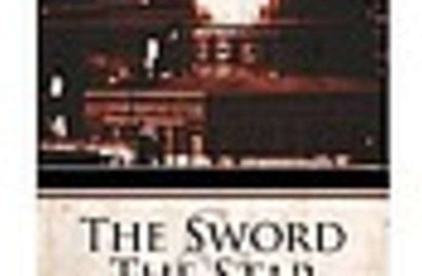 sword and star book 88 (photo credit: )