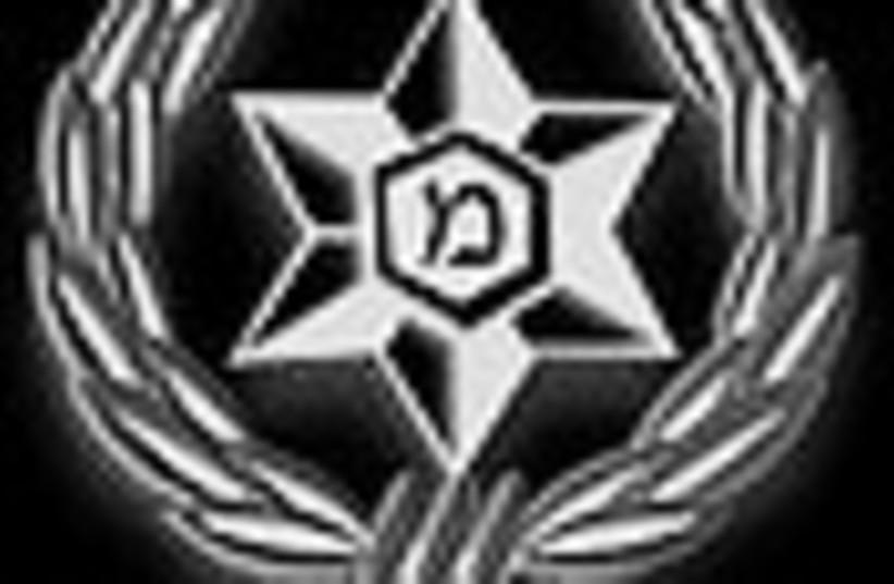 Israel police logo 88 (photo credit: )