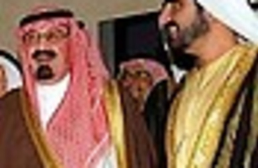 saudis 88 (photo credit: )