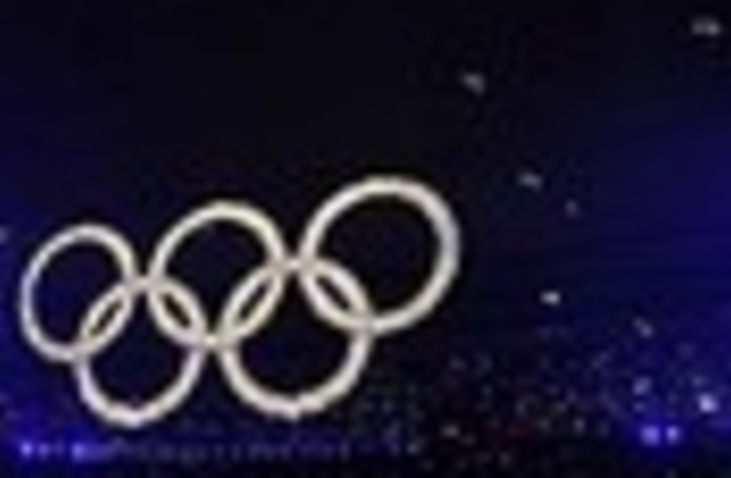 olympics 88 (photo credit: )