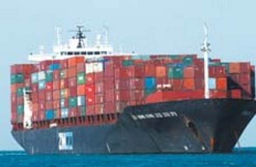 zim cargo 248.88 (photo credit: Ariel Jerozolimski [file])