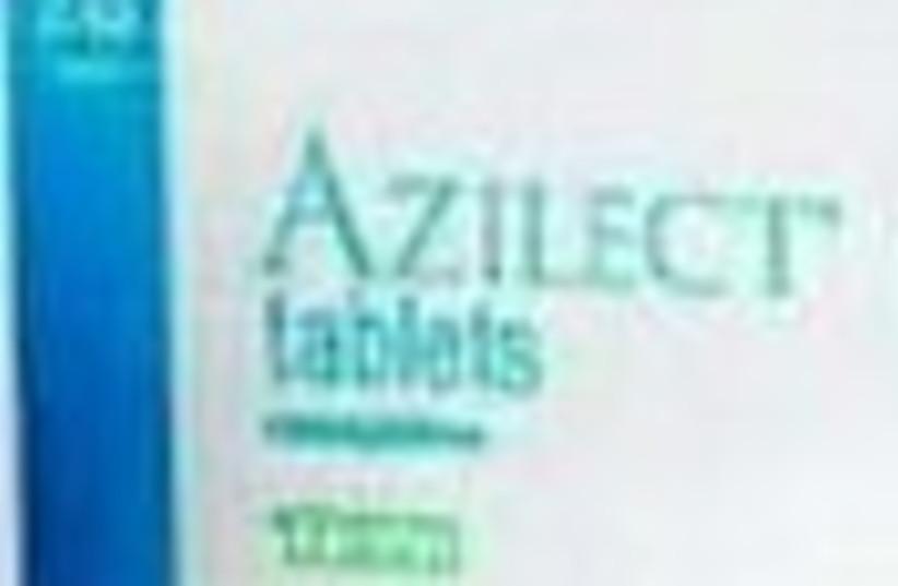azilect 88 (photo credit: )