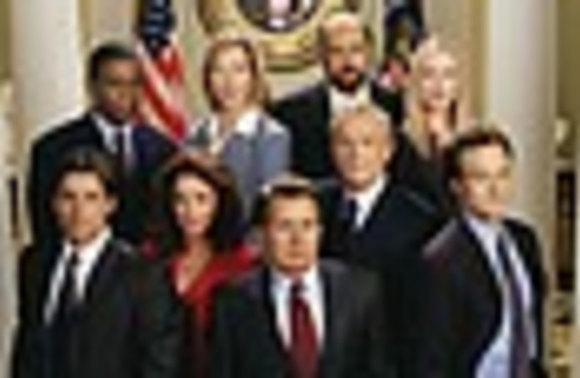 west wing 88 (photo credit: )