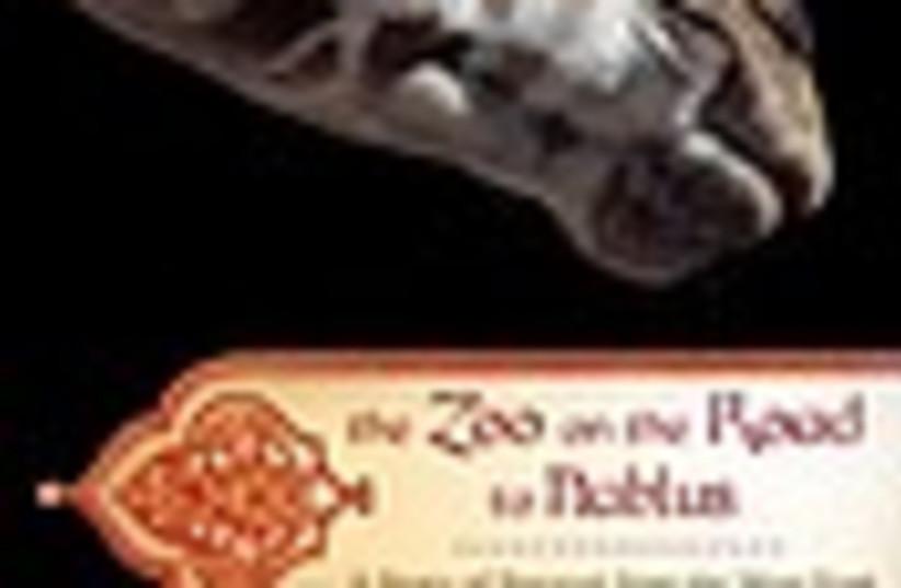 zoo nablus book 88 (photo credit: )