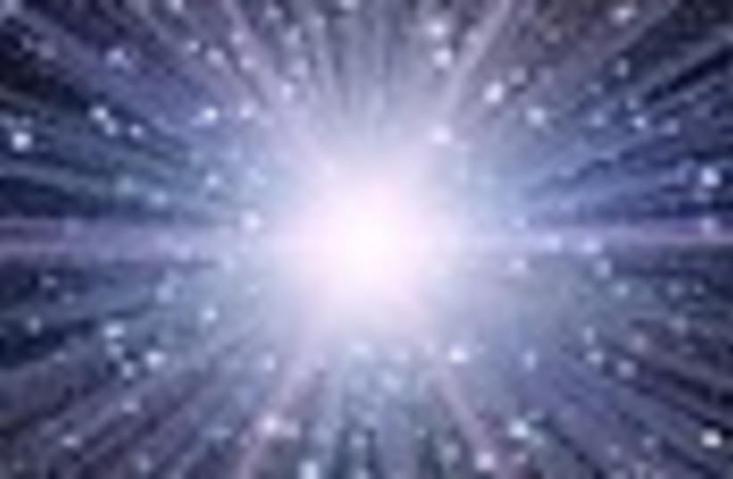 big bang 88 (photo credit: )
