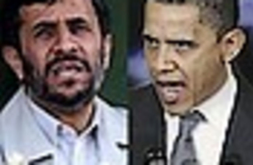 obama ahmadinejad 88 (photo credit: )