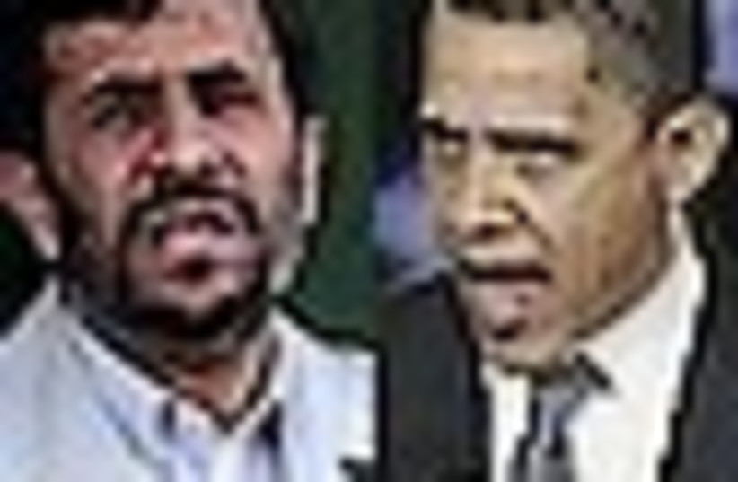 obama ahmadinejad 63 (photo credit: )