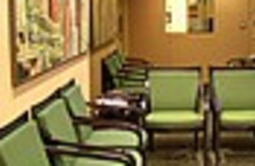 waiting room 88 (photo credit: )