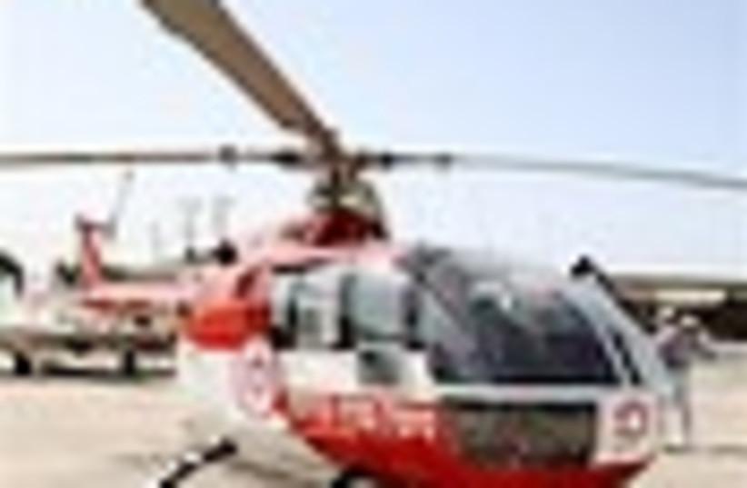mda helicopter 88 (photo credit: )