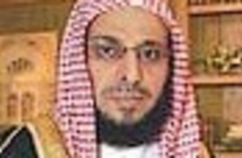Sheikh Al-Qarni 88 (photo credit: )