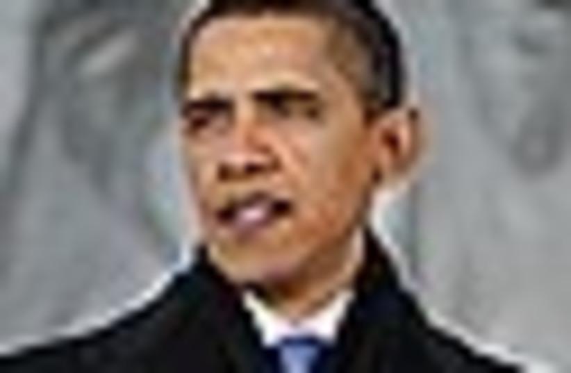obama 63 (photo credit: )