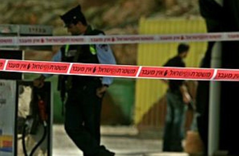 terror attack stock (photo credit: AP)