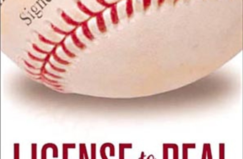 baseball book 88 298 (photo credit: )