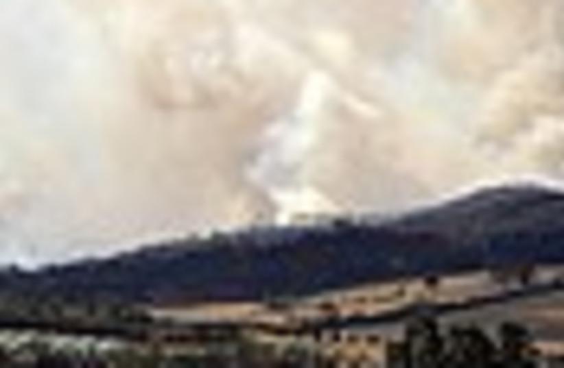 australia fire 88 (photo credit: )