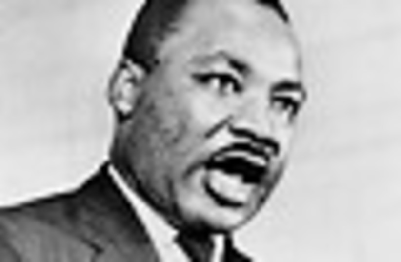 martin luther king (photo credit: )