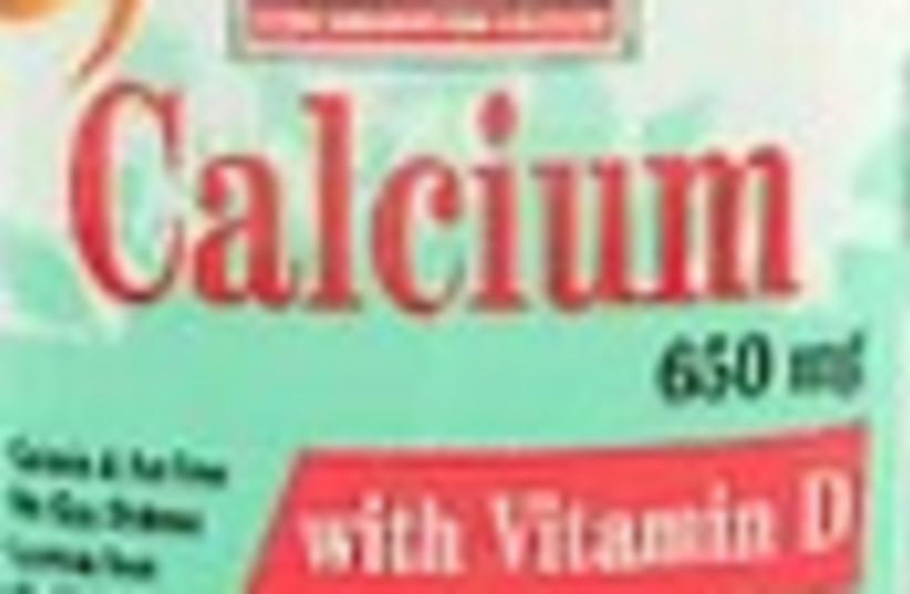 calcium 88 (photo credit: )