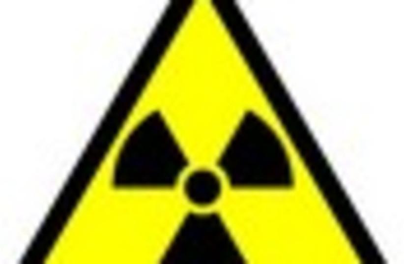 radioactive (photo credit: )