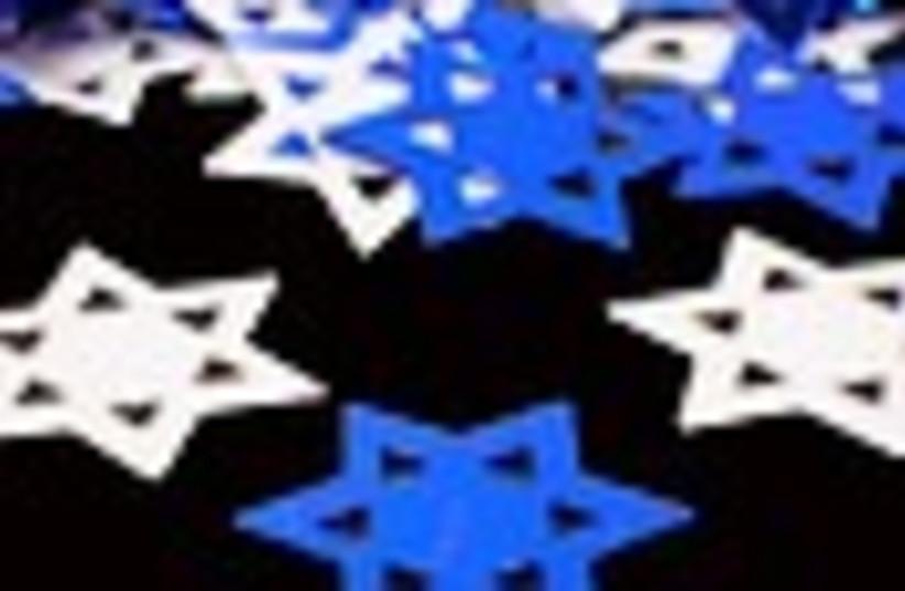 blue star of david 88 (photo credit: )