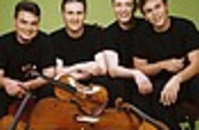 jerusalem string quartet 88 (photo credit: )