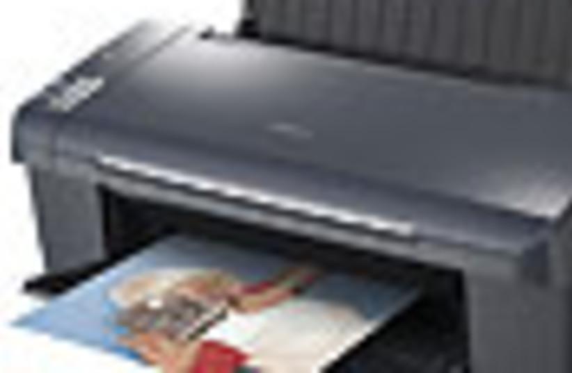 printer 88 (photo credit: )
