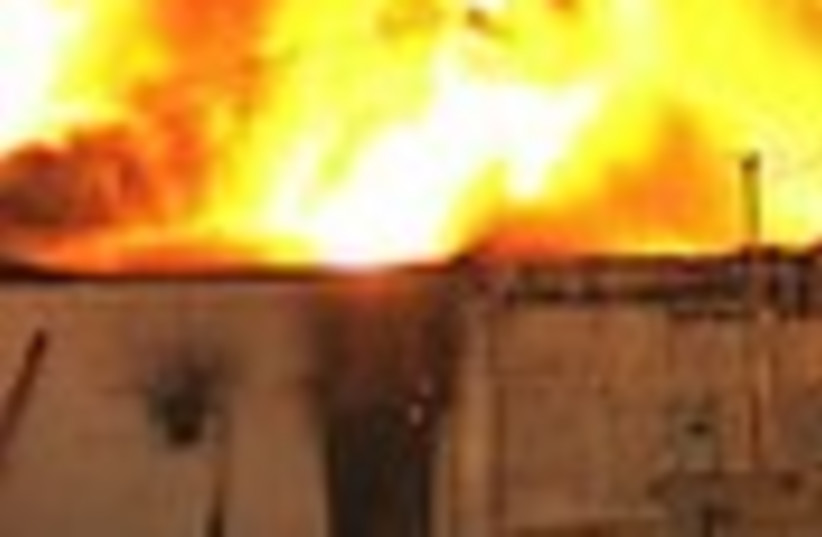 fire (photo credit: )