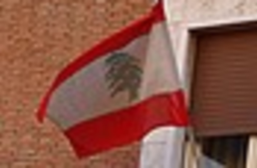 lebanon flag 88 (photo credit: )