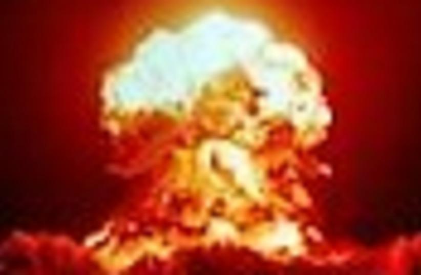 nuclear mushroom 88 (photo credit: )