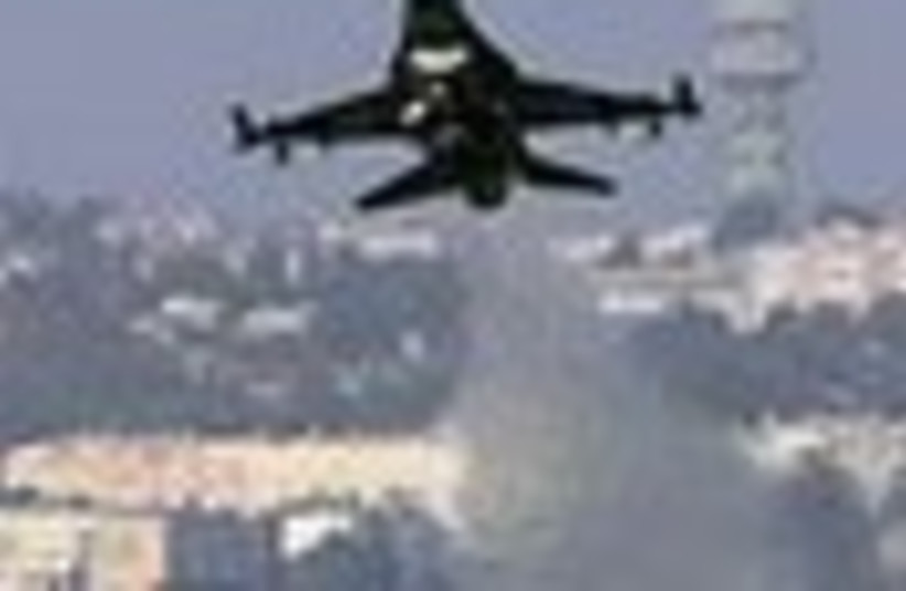 iaf jet 88 (photo credit: )
