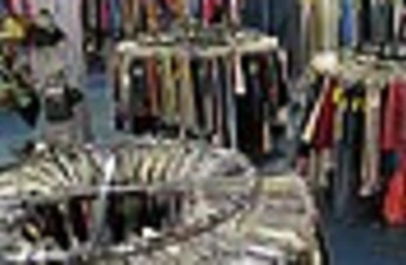 second hand clothes shop 88 (photo credit: )
