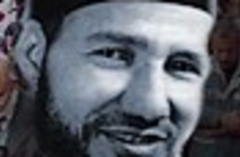 muslim brotherhood founder 88 (photo credit: )
