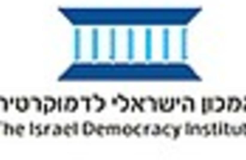 israel democracy institute 88 (photo credit: )
