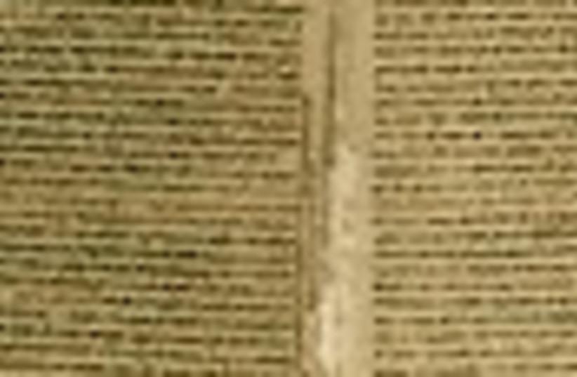 biblical 88 (photo credit: )