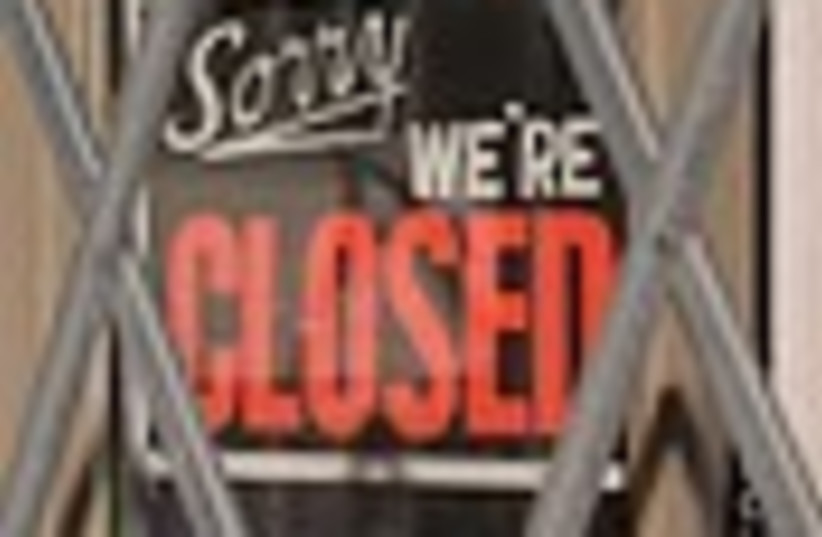 closed sign 88 (photo credit: )