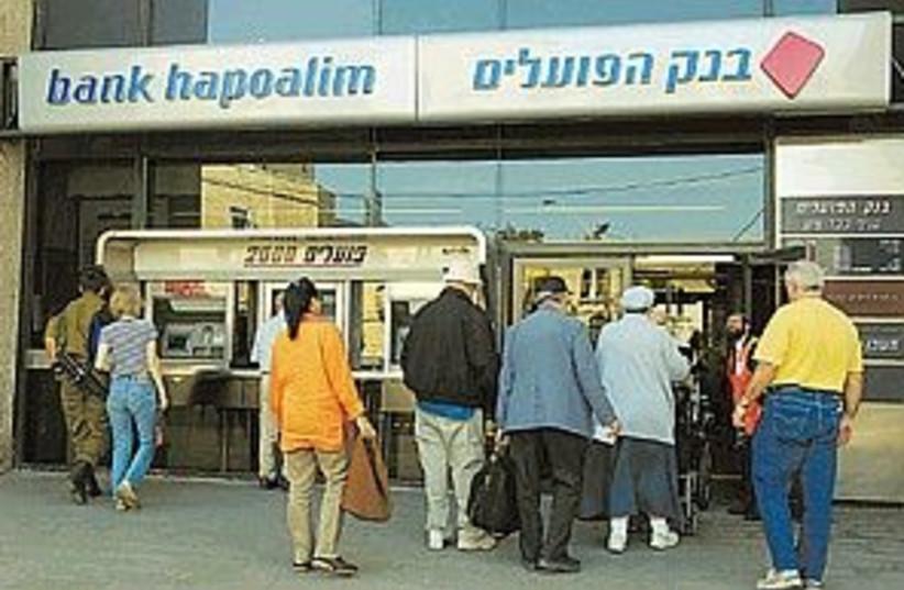 bank hapoalim 298  (photo credit: Ariel Jerozolimski [file])