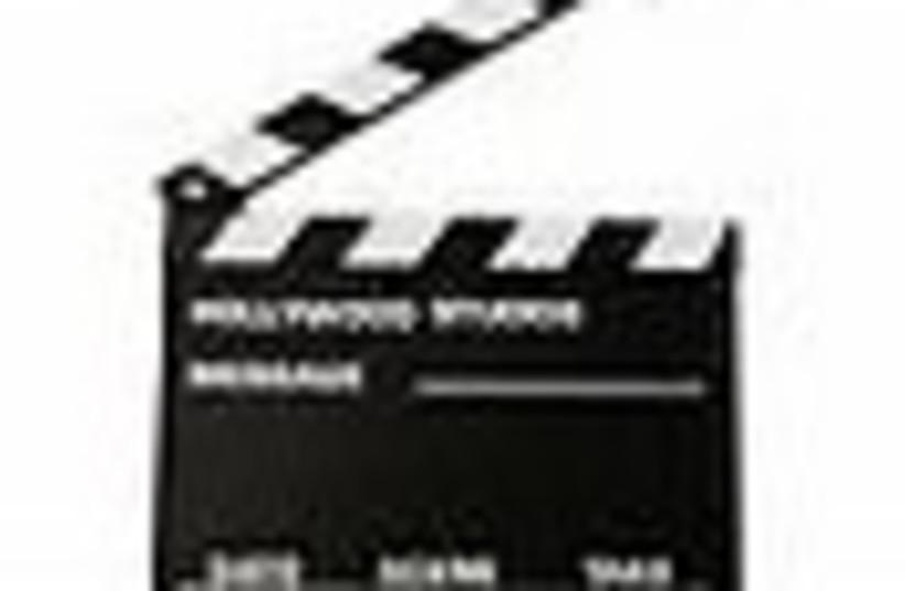movie making (photo credit: )