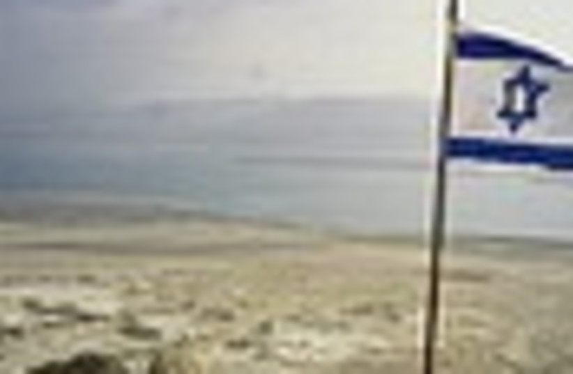 israeli flag view 88 (photo credit: )