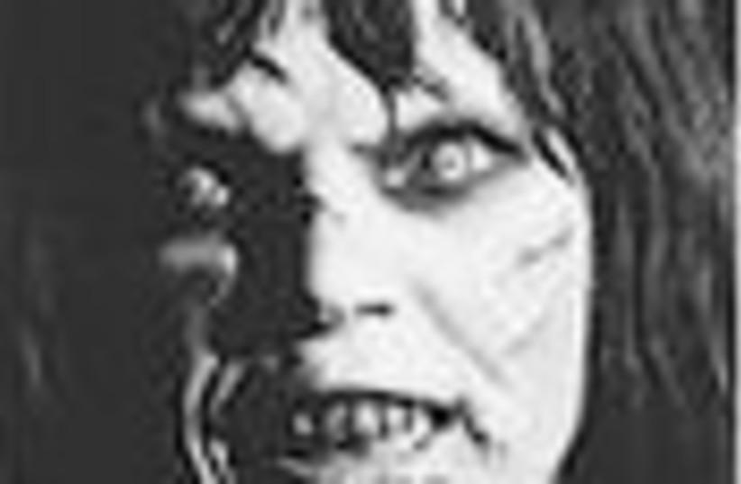 exorcist 88 (photo credit: )